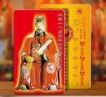tai sui 2018, amulette feng shui pour l'année du chien de terre